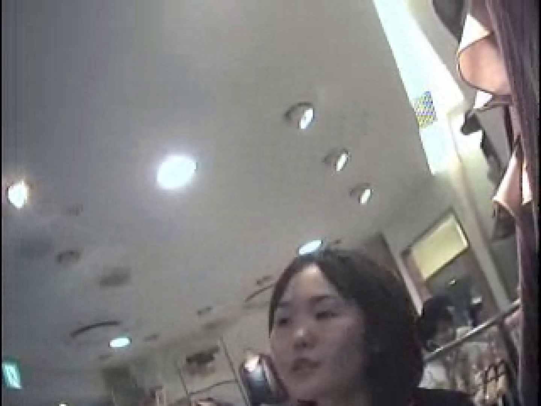 Hamans World ⑤店員さんシリーズⅡ おまけ特選映像 胸チラ | チラ  43連発 33