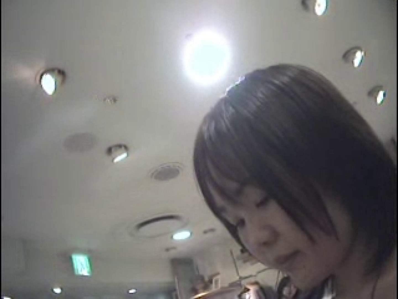 Hamans World ⑤店員さんシリーズⅡ おまけ特選映像 胸チラ | チラ  43連発 41