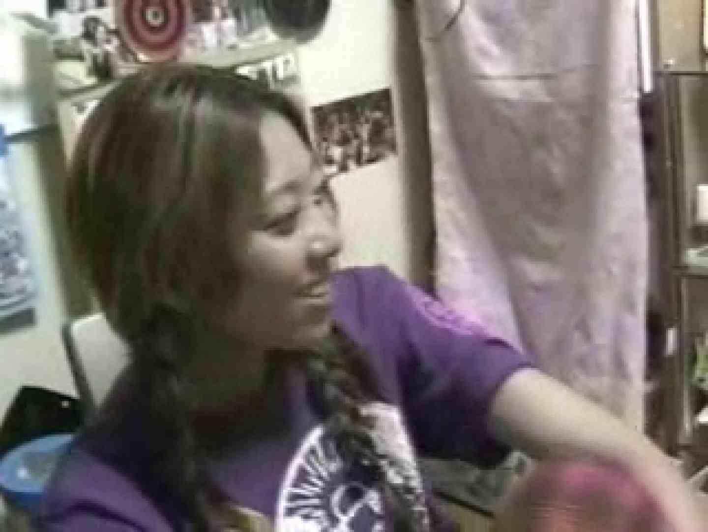 未熟な果実! vol.15 ギャルのエロ生活 隠し撮りオマンコ動画紹介 73連発 3