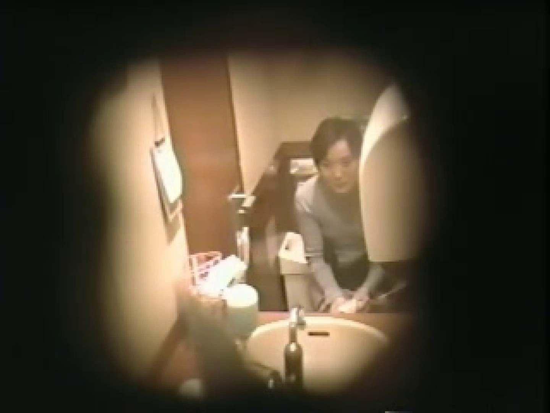 ハンバーガーショップ潜入厠! vol.02 潜入 | 盗撮  91連発 21