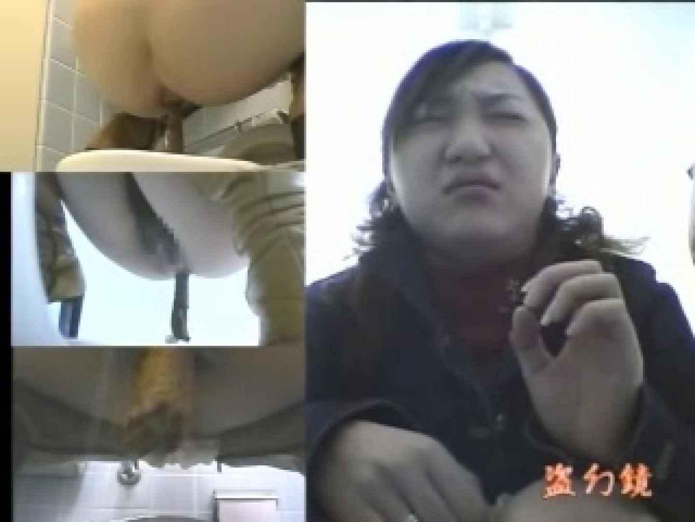 伝説の和式トイレ3 マルチアングル ヌード画像 66連発 34