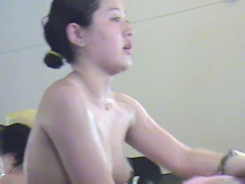 無料アダルト動画:白い柔肌絶紅潮ギャル・入浴編⑤:のぞき本舗 中村屋