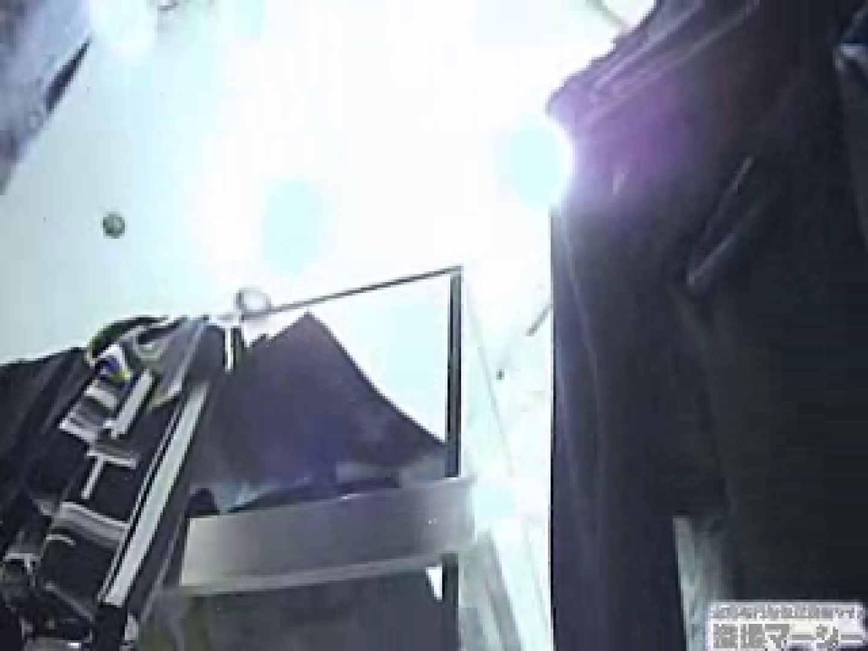 ショップ店員狩りvol2 パンティ エロ無料画像 33連発 22