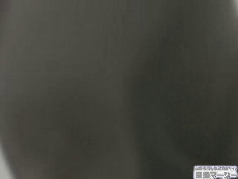 ショップ店員狩りvol2 パンティ エロ無料画像 33連発 28