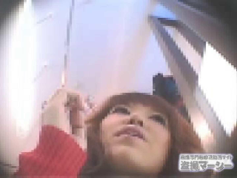 ショップ店員狩りvol6 OLのエロ生活 エロ画像 69連発 2