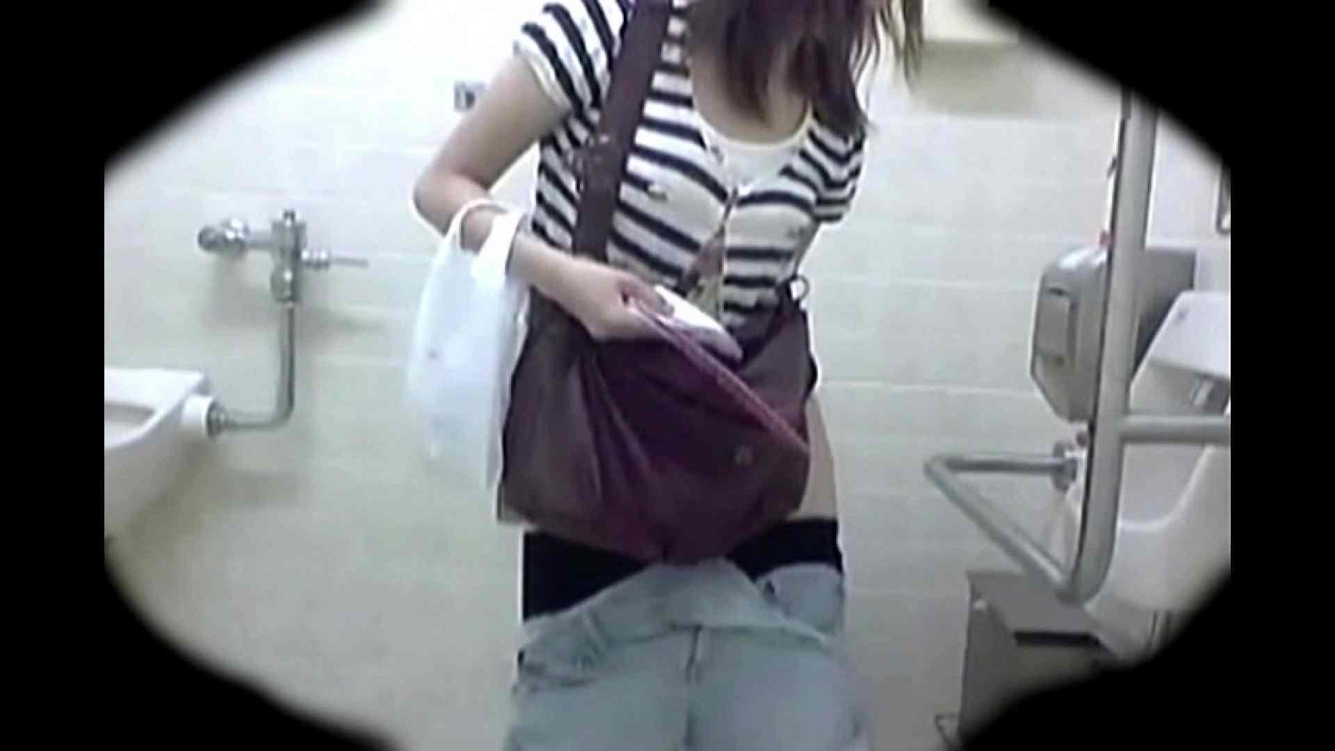 teen galトイレ覗き紙がナイ編‼vol.06 OLのエロ生活 | トイレ  82連発 61