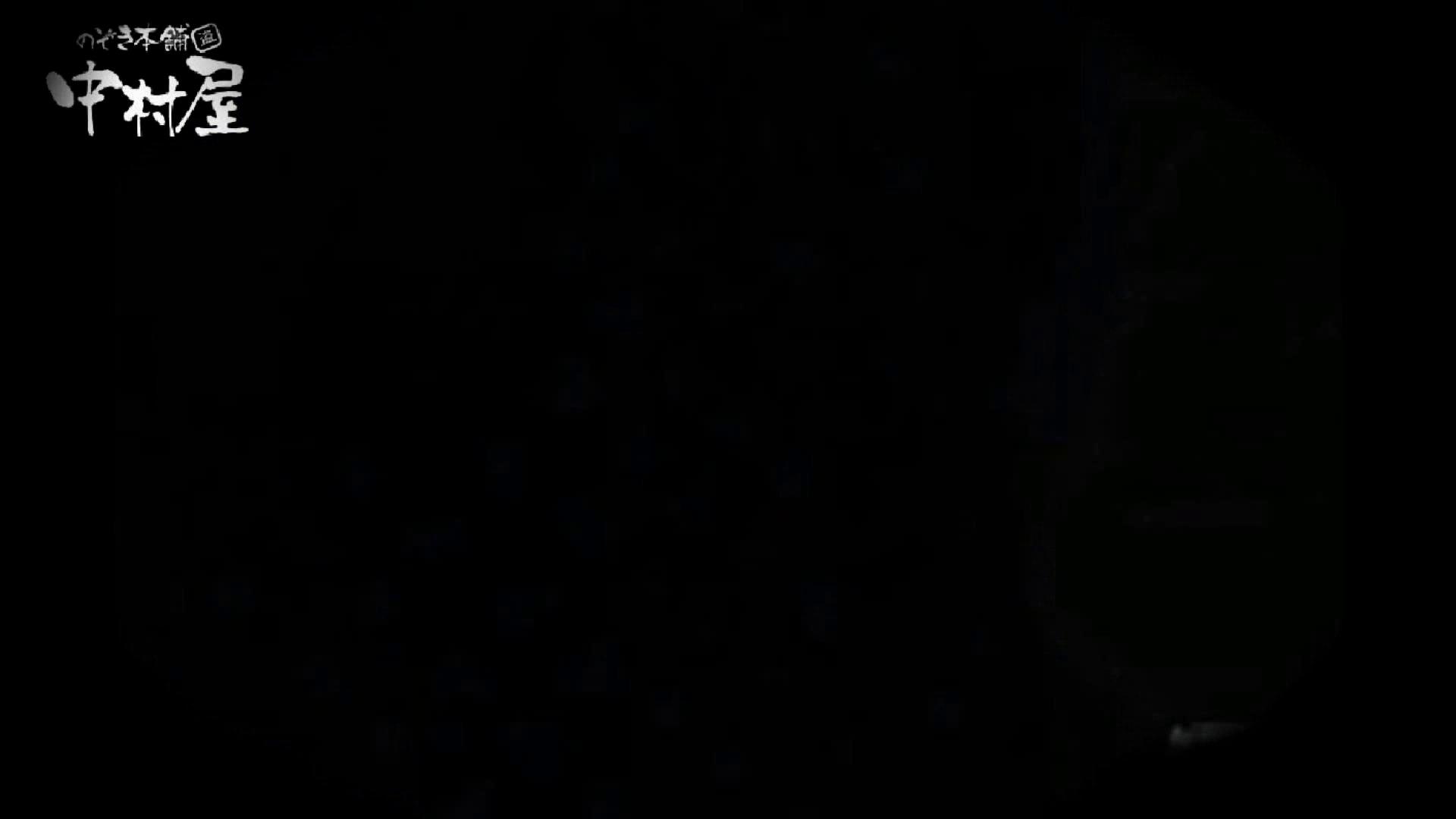teen galトイレ覗き紙がナイ編‼vol.12 トイレ   OLのエロ生活  66連発 17