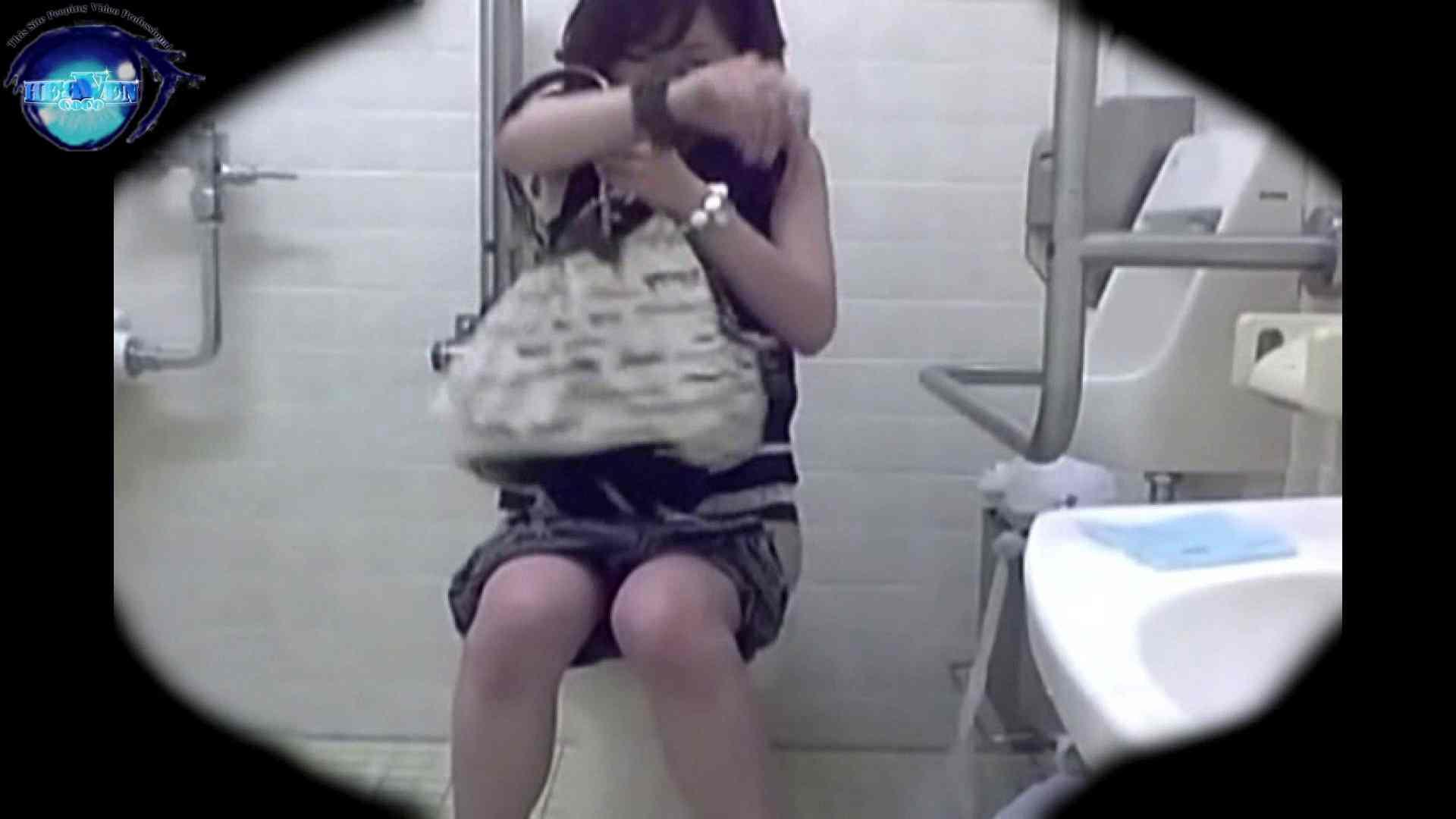 teen galトイレ覗き紙がナイ編‼vol.16 OLのエロ生活 セックス無修正動画無料 26連発 22