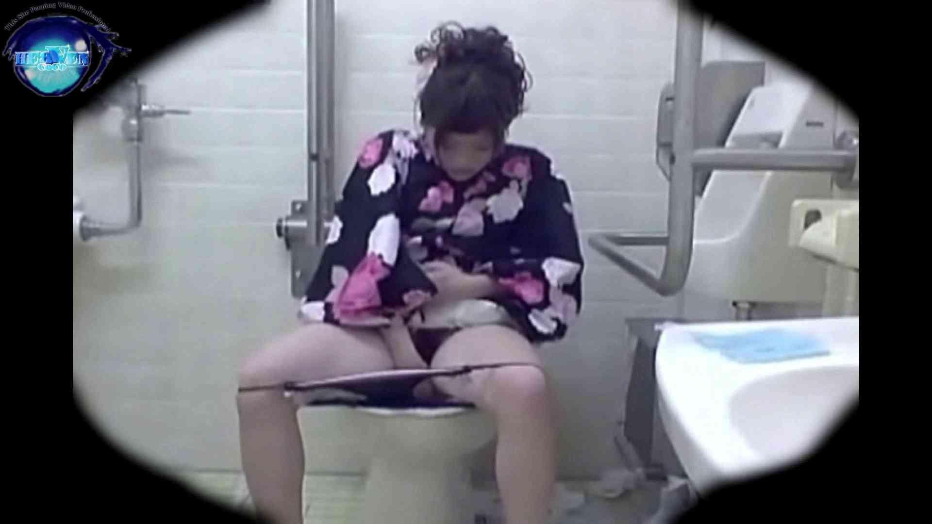 teen galトイレ覗き紙がナイ編‼vol.17 OLのエロ生活 えろ無修正画像 52連発 18