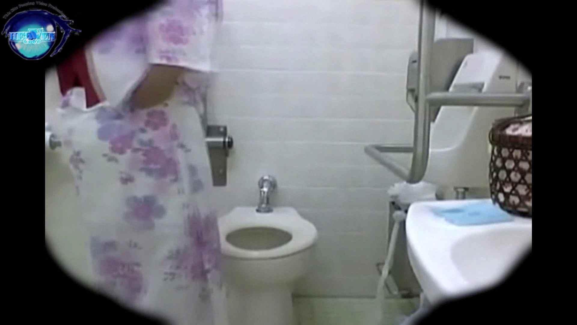 teen galトイレ覗き紙がナイ編‼vol.17 OLのエロ生活 えろ無修正画像 52連発 38