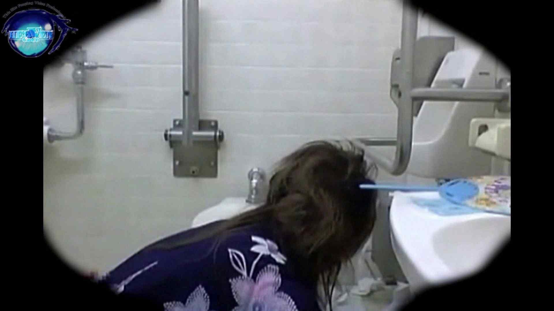 teen galトイレ覗き紙がナイ編‼vol.17 OLのエロ生活 えろ無修正画像 52連発 42