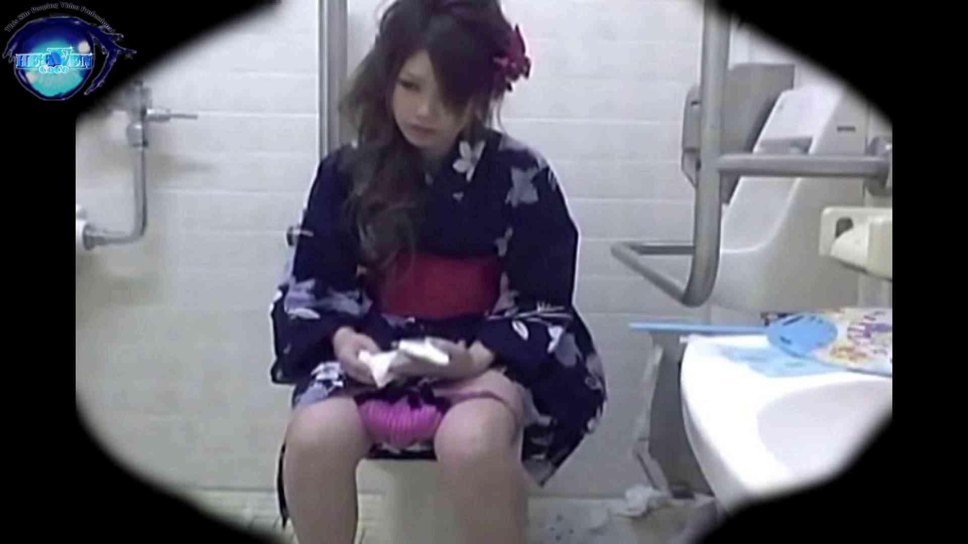 teen galトイレ覗き紙がナイ編‼vol.17 浴衣   トイレ  52連発 45