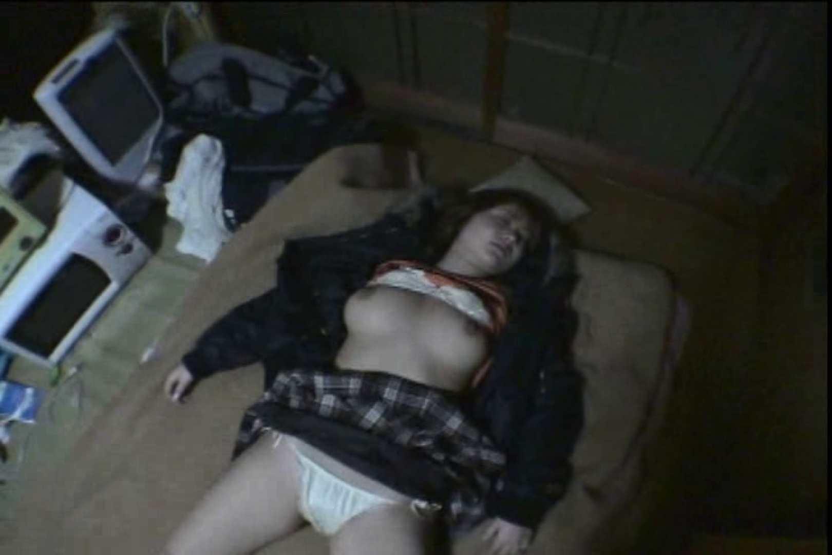 Sex in the dream!眠れる泥酔女3 巨乳  59連発 38