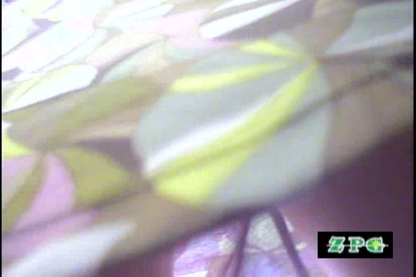 私鉄沿線美女限定パンティー丸覗き!!vol.06 OLのエロ生活 スケベ動画紹介 104連発 32