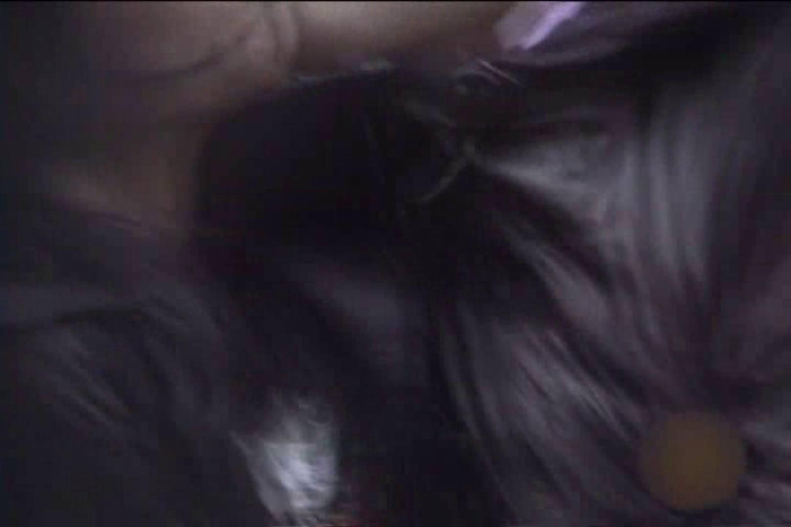 あなたの唇 奪い隊!! vol.1 ギャルのエロ生活 オマンコ動画キャプチャ 78連発 74