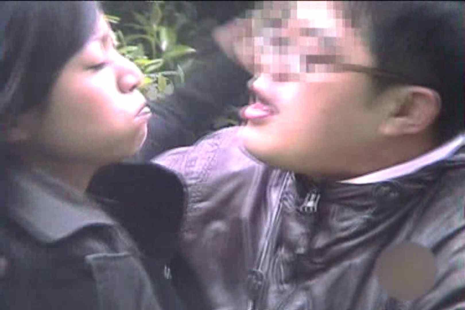 あなたの唇 奪い隊!! vol.1 ギャルのエロ生活 オマンコ動画キャプチャ 78連発 77