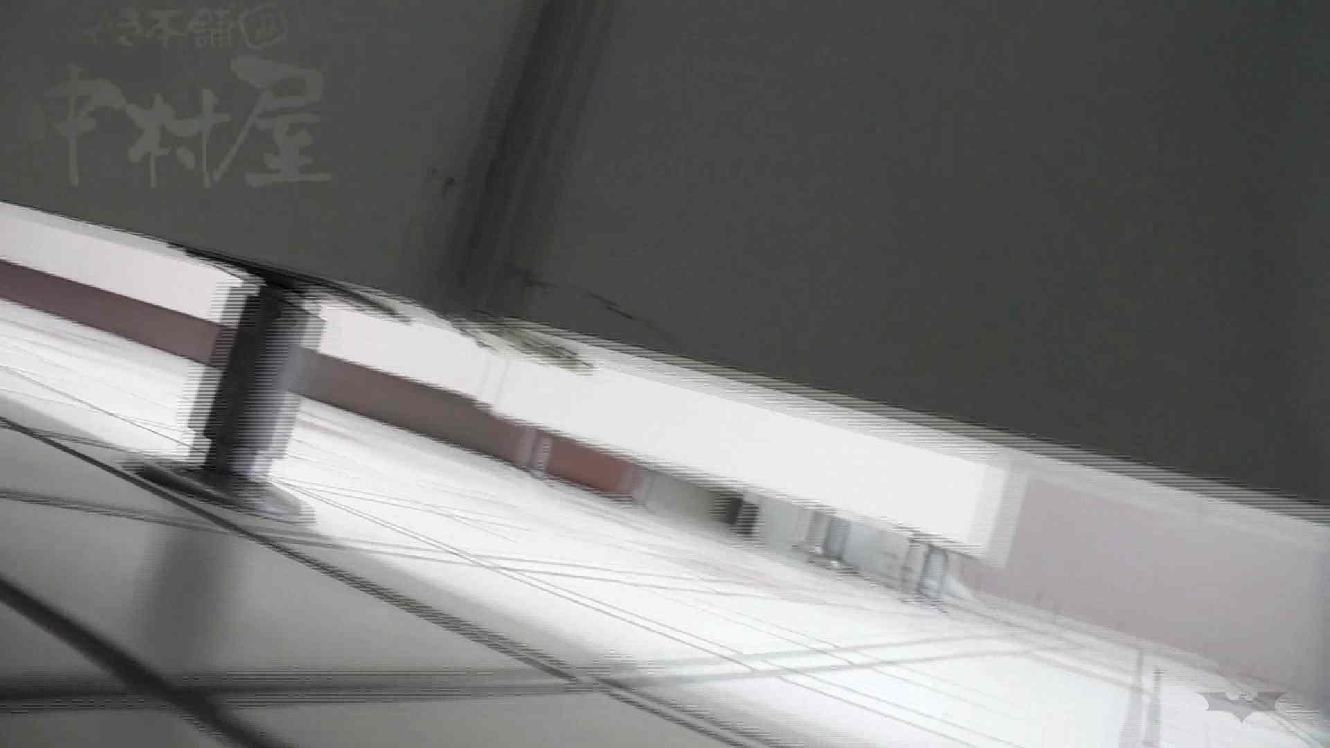 美しい日本の未来 No.16 あぁ懐かしき青春の日々・・・。 女子トイレ 盗撮動画紹介 71連発 37