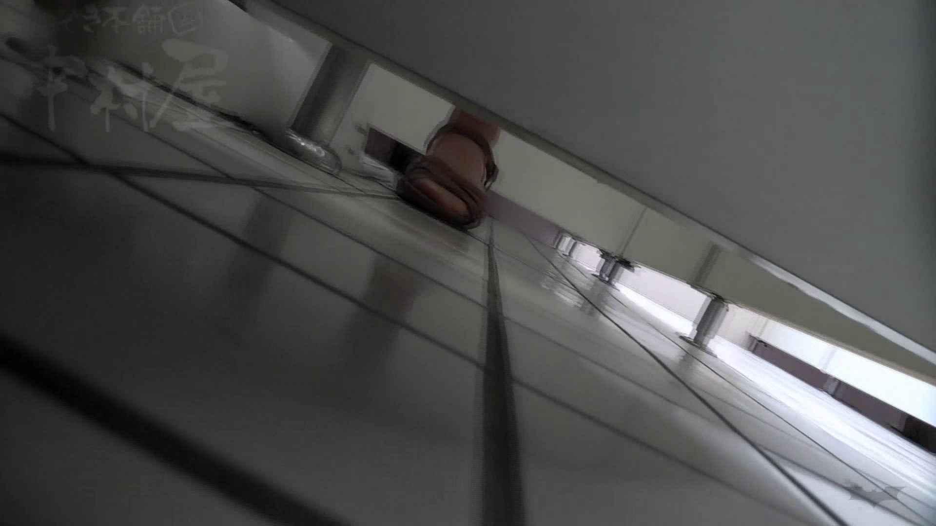 美しい日本の未来 No.16 あぁ懐かしき青春の日々・・・。 卑猥 戯れ無修正画像 71連発 54