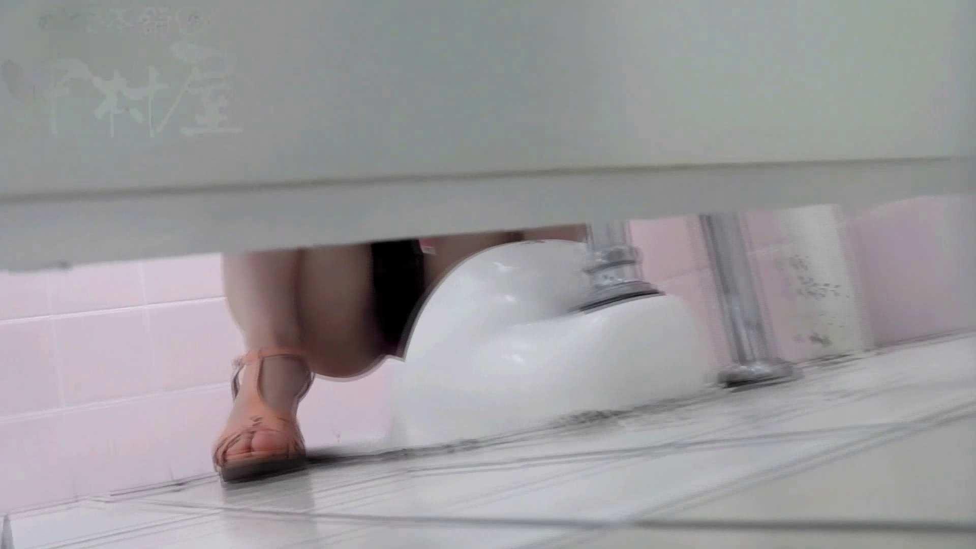 美しい日本の未来 No.17 番外編 ※※※閲覧注意※※※ 盗撮 エロ画像 64連発 2