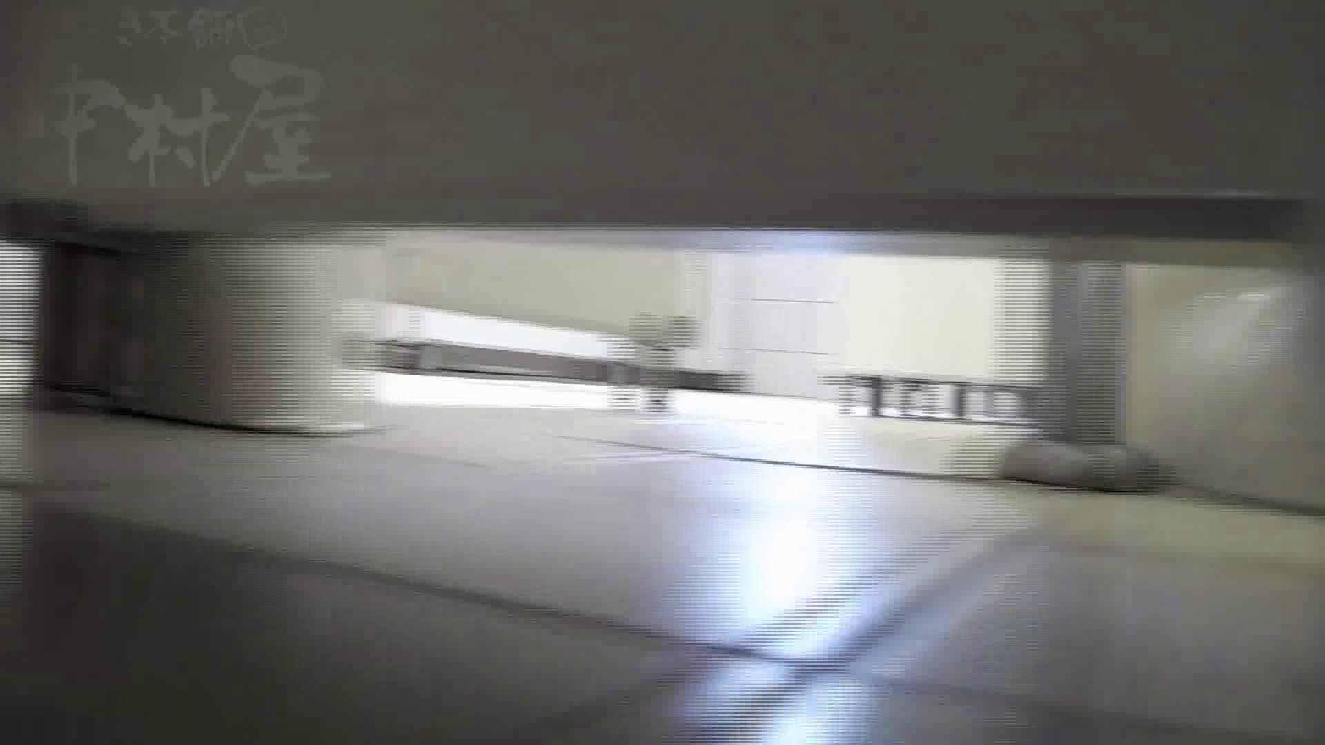 美しい日本の未来 No.19 顔全部撮れた2 卑猥 おめこ無修正動画無料 60連発 54
