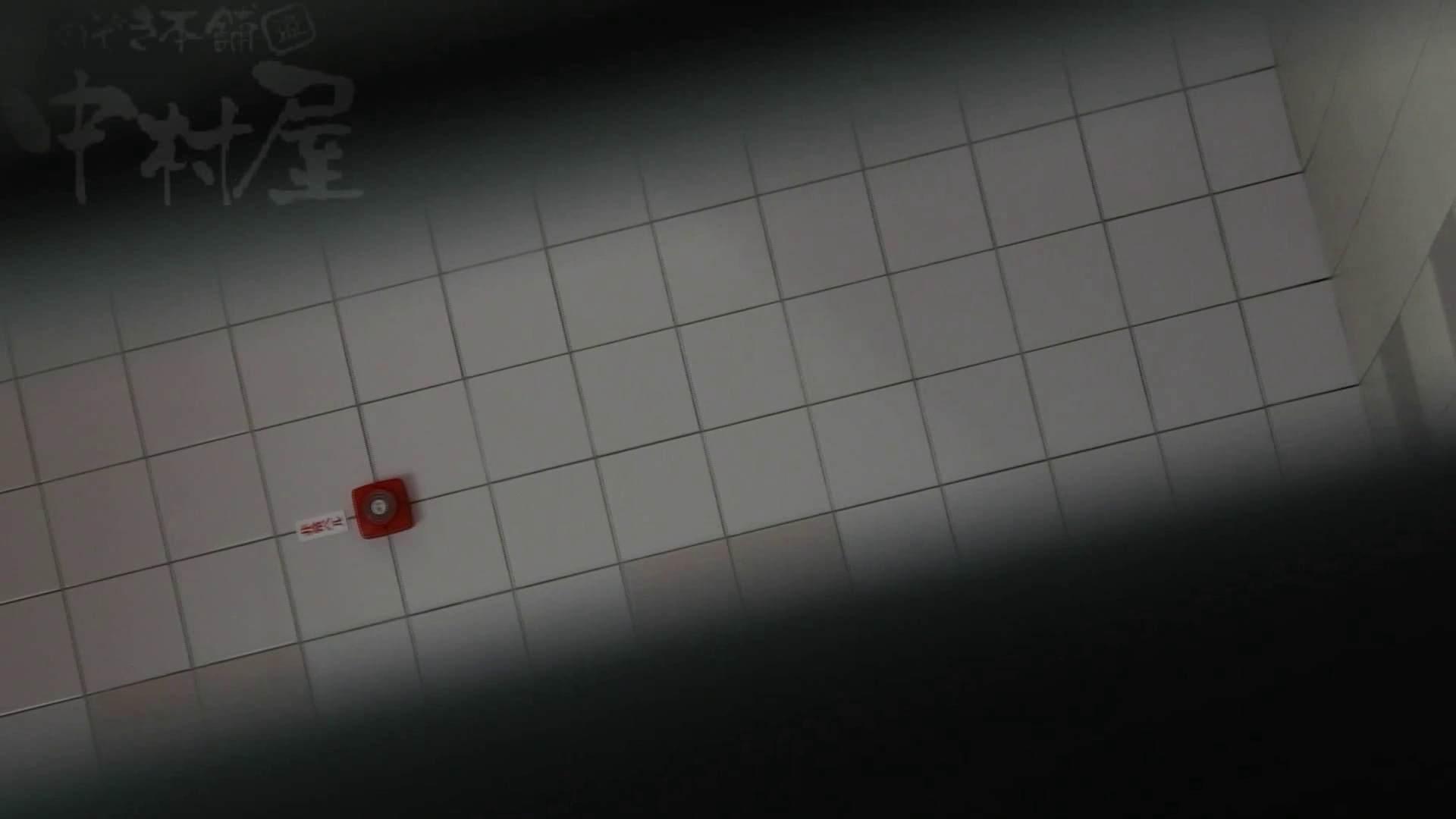 美しい日本の未来 No.29 豹柄サンダルはイ更●気味??? 盗撮 隠し撮りオマンコ動画紹介 111連発 2