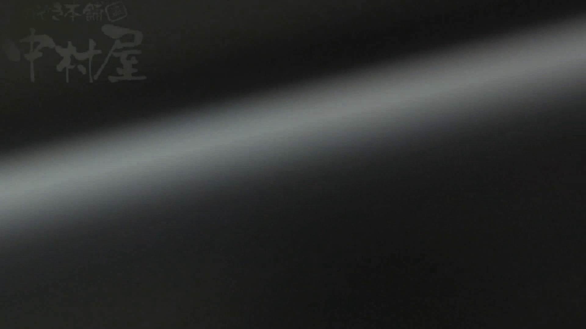美しい日本の未来 No.29 豹柄サンダルはイ更●気味??? オマンコギャル おまんこ無修正動画無料 111連発 4