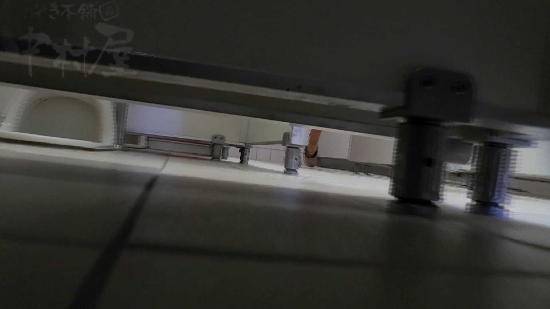 美しい日本の未来 No.29 豹柄サンダルはイ更●気味??? トイレ 盗み撮り動画キャプチャ 111連発 5
