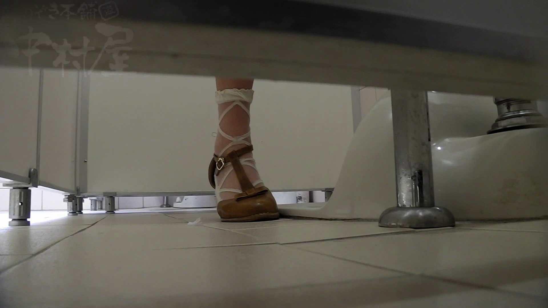 美しい日本の未来 No.29 豹柄サンダルはイ更●気味??? 排泄 性交動画流出 111連発 25