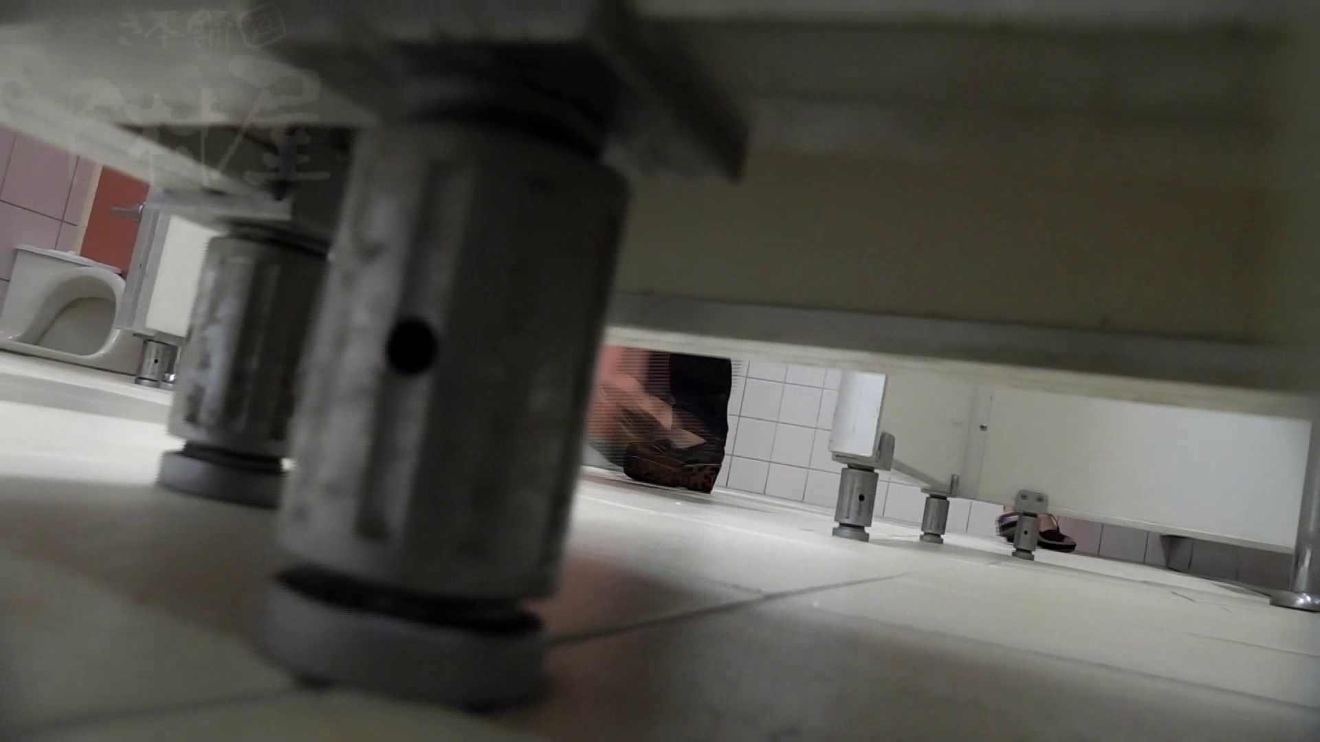 美しい日本の未来 No.29 豹柄サンダルはイ更●気味??? オマンコギャル おまんこ無修正動画無料 111連発 40