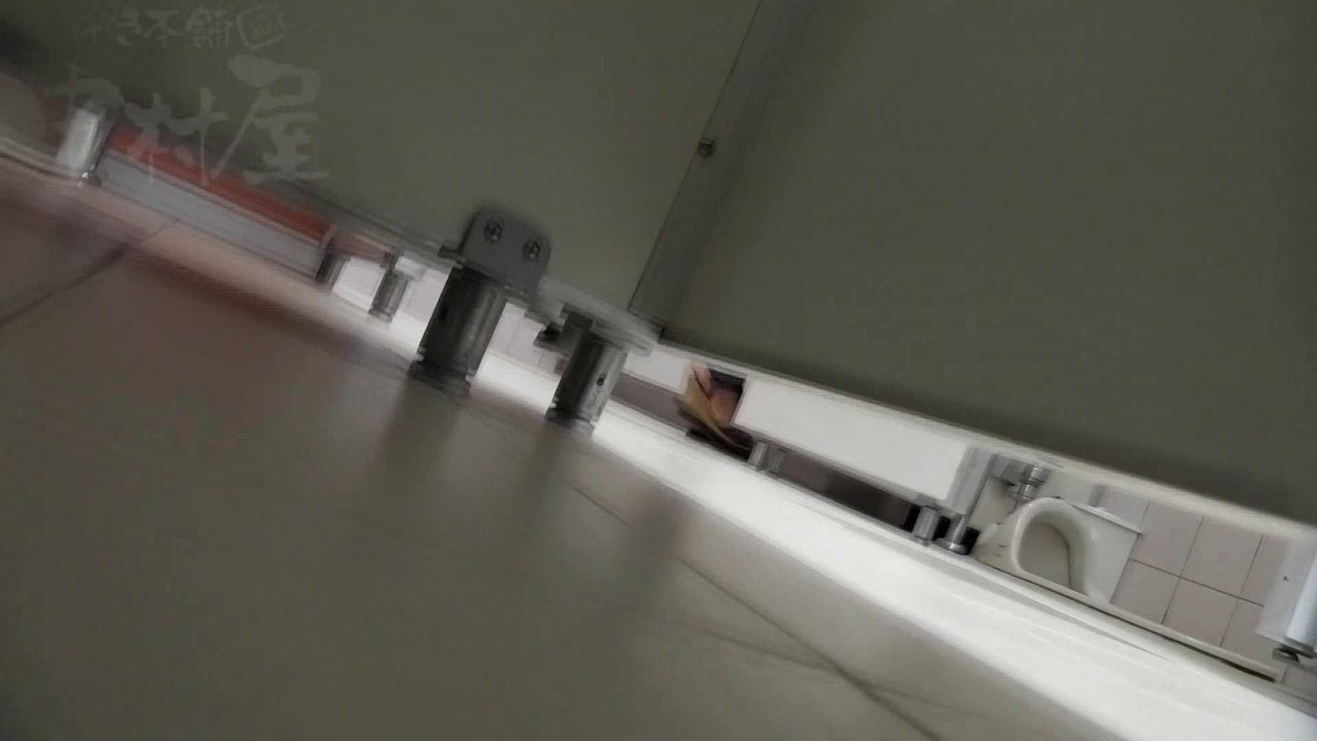 美しい日本の未来 No.29 豹柄サンダルはイ更●気味??? 排泄 性交動画流出 111連発 52