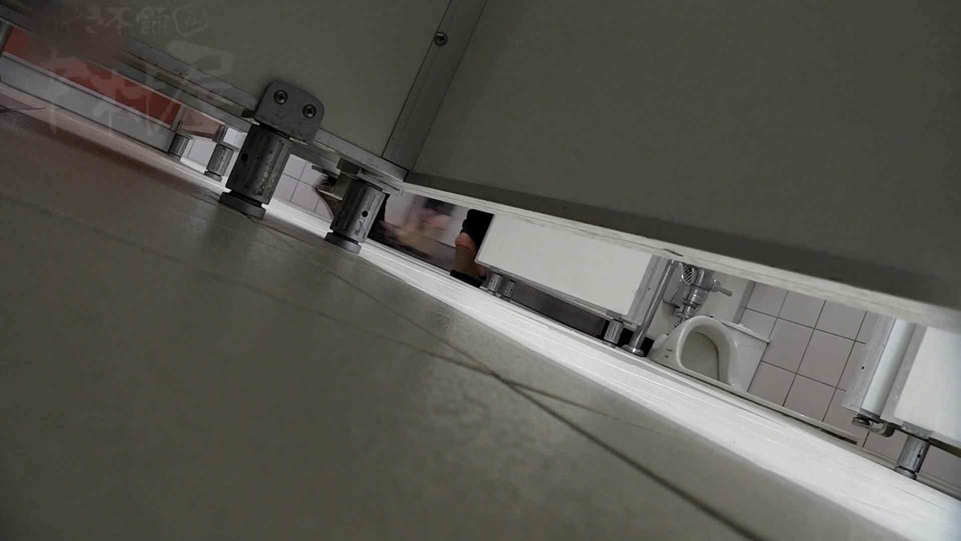 美しい日本の未来 No.29 豹柄サンダルはイ更●気味??? 卑猥  111連発 54