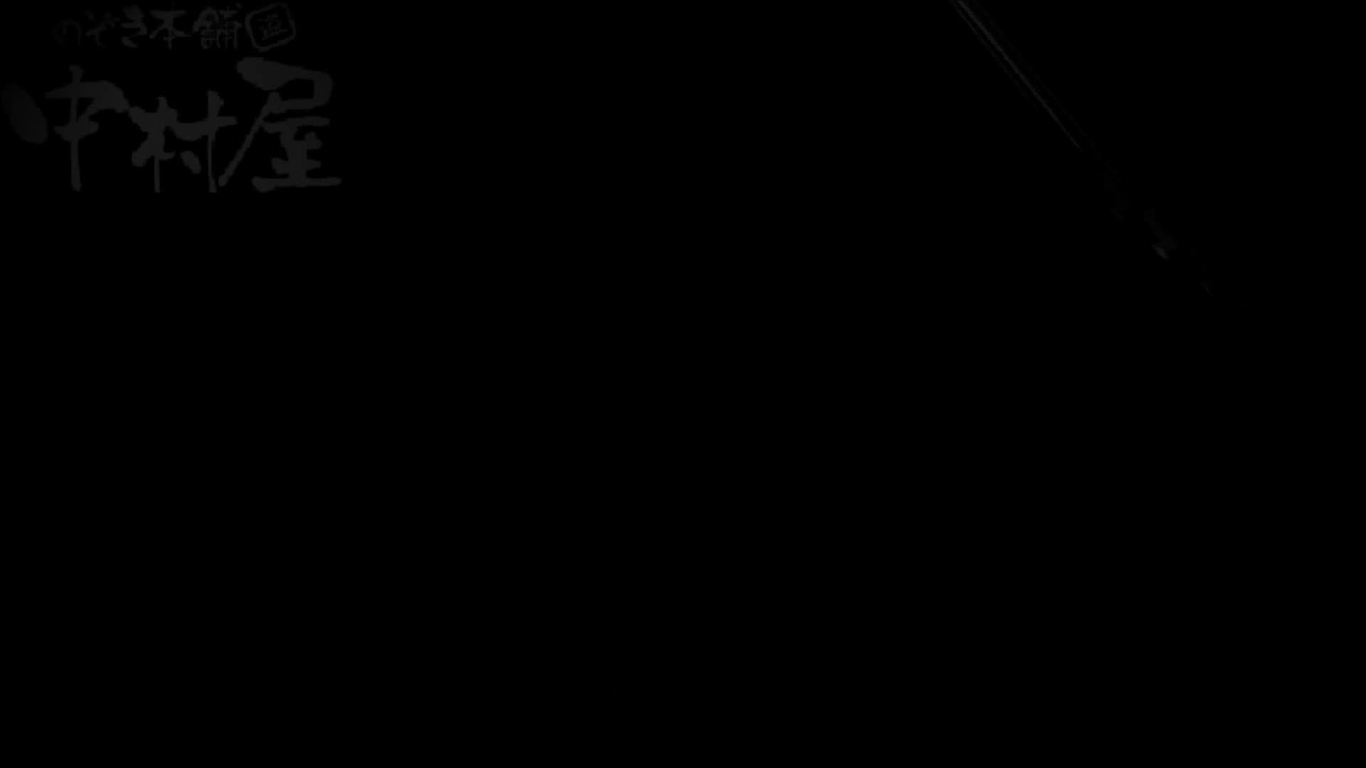 美しい日本の未来 No.29 豹柄サンダルはイ更●気味??? オマンコギャル おまんこ無修正動画無料 111連発 58