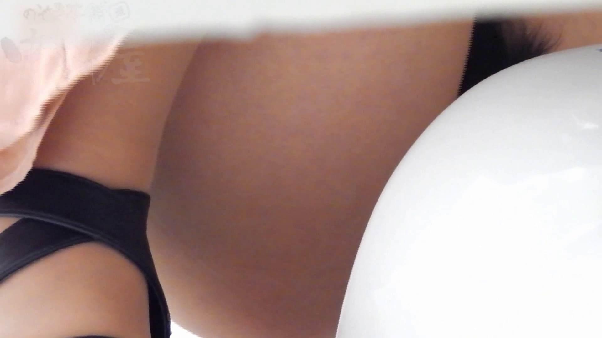 美しい日本の未来 No.29 豹柄サンダルはイ更●気味??? 盗撮 隠し撮りオマンコ動画紹介 111連発 74