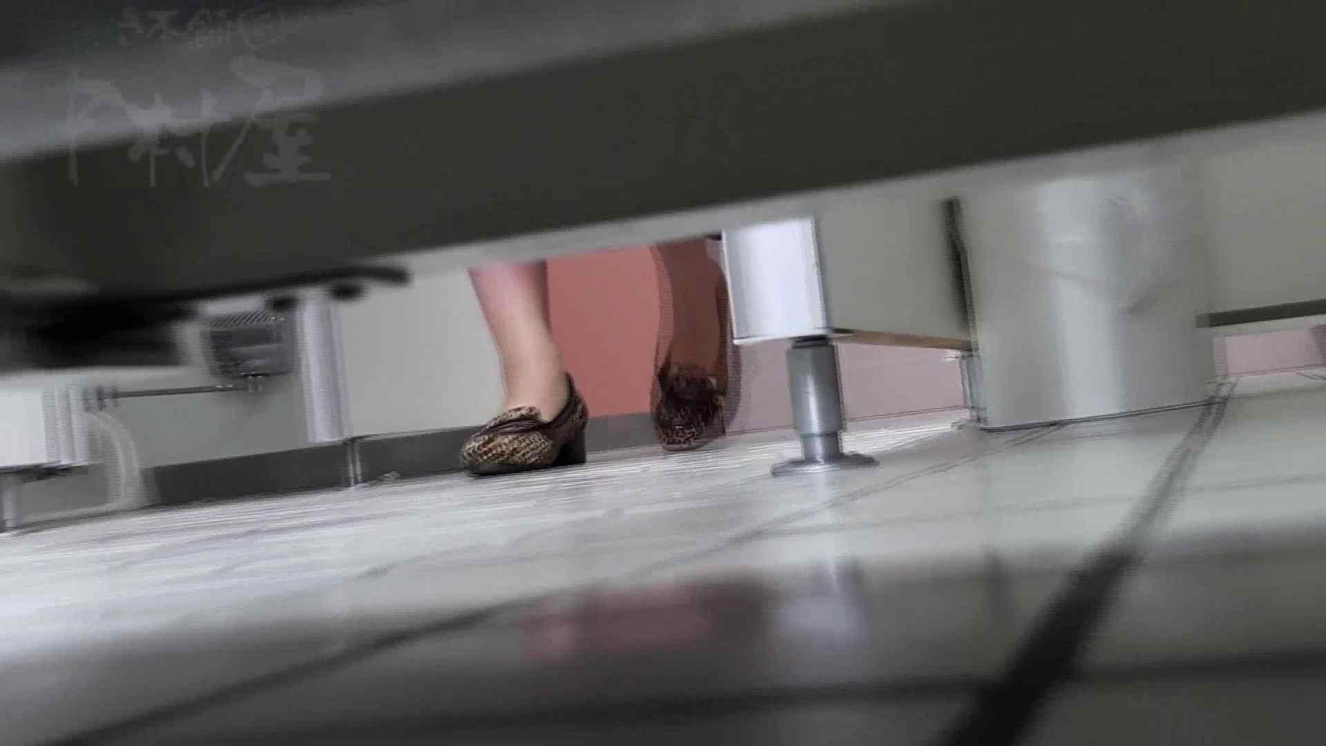 美しい日本の未来 No.29 豹柄サンダルはイ更●気味??? トイレ 盗み撮り動画キャプチャ 111連発 104