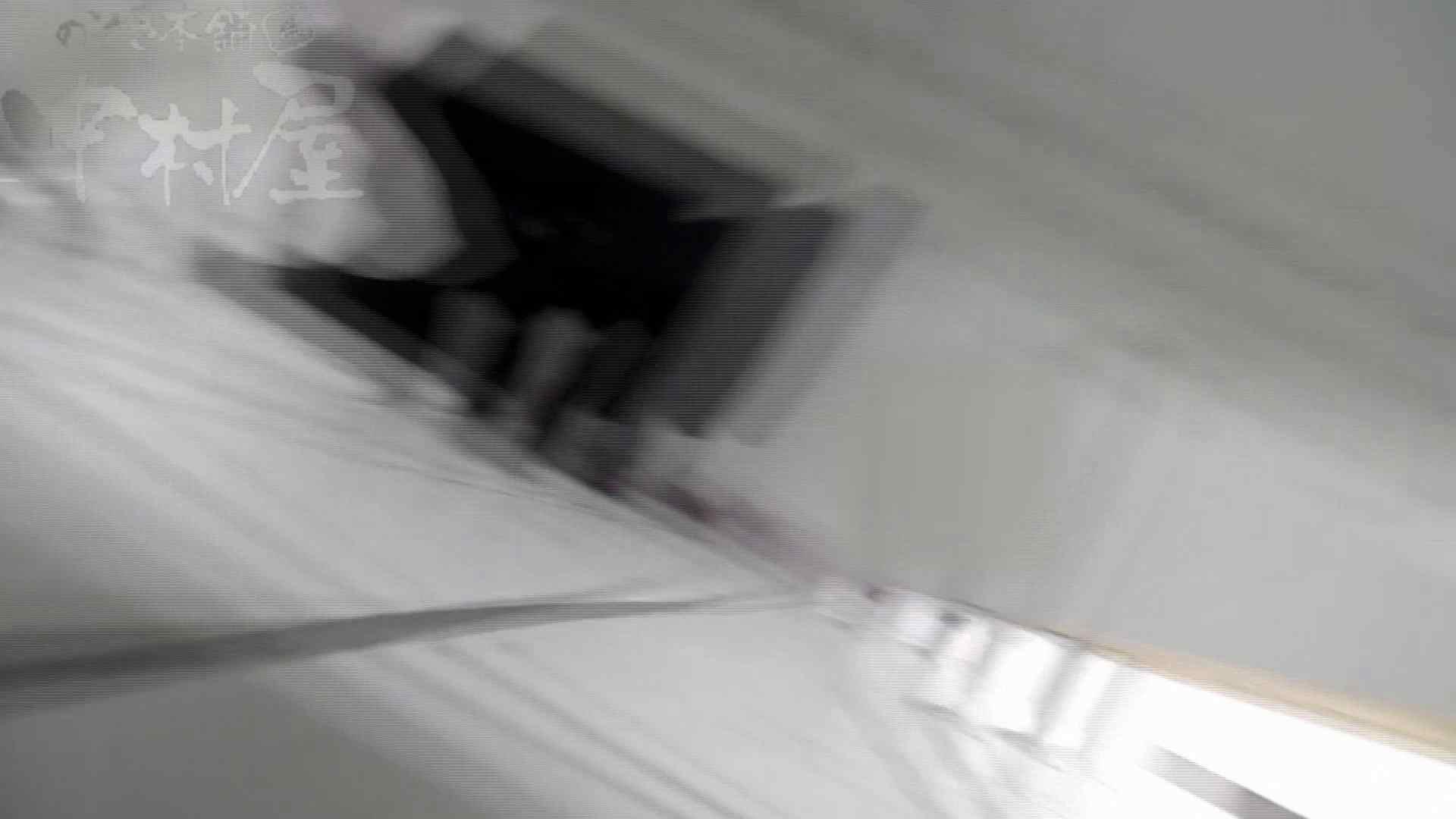 美しい日本の未来 No.31 新しいアングルに挑戦 排泄   盗撮  100連発 1