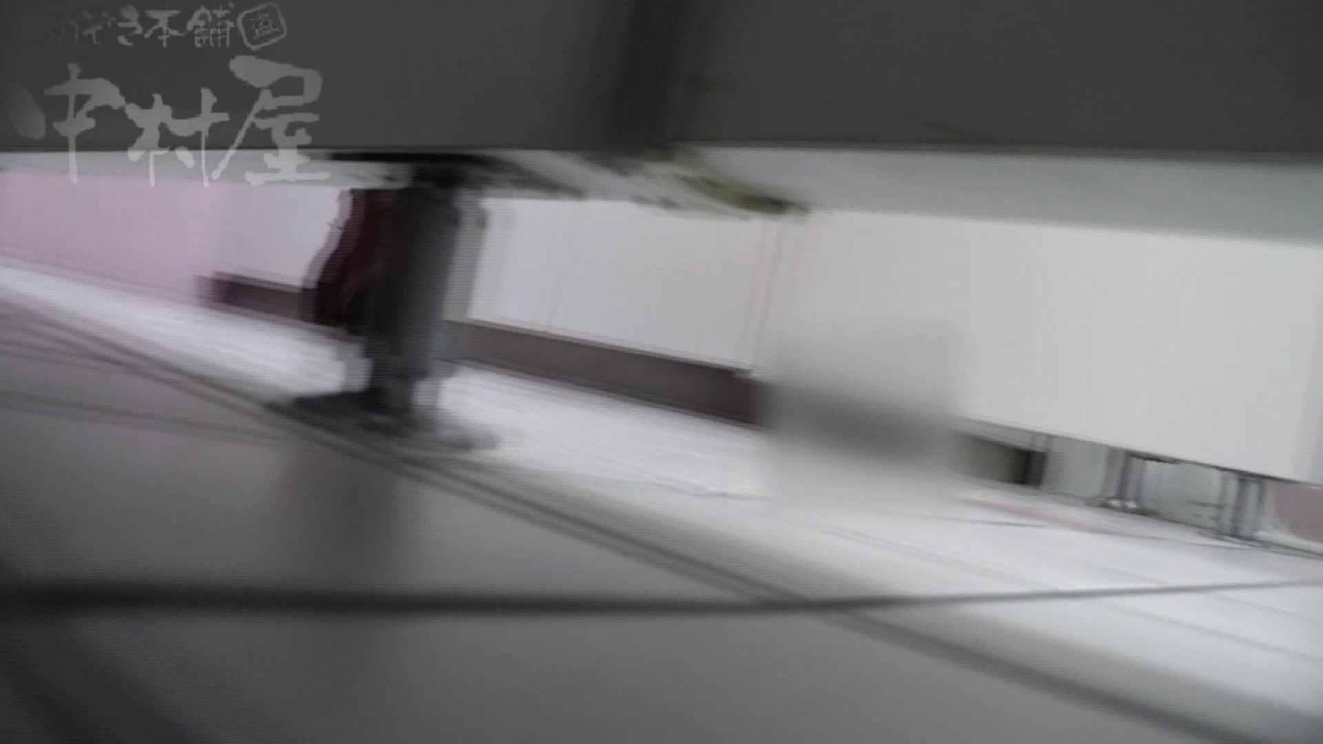 美しい日本の未来 No.31 新しいアングルに挑戦 お尻 オマンコ無修正動画無料 100連発 12