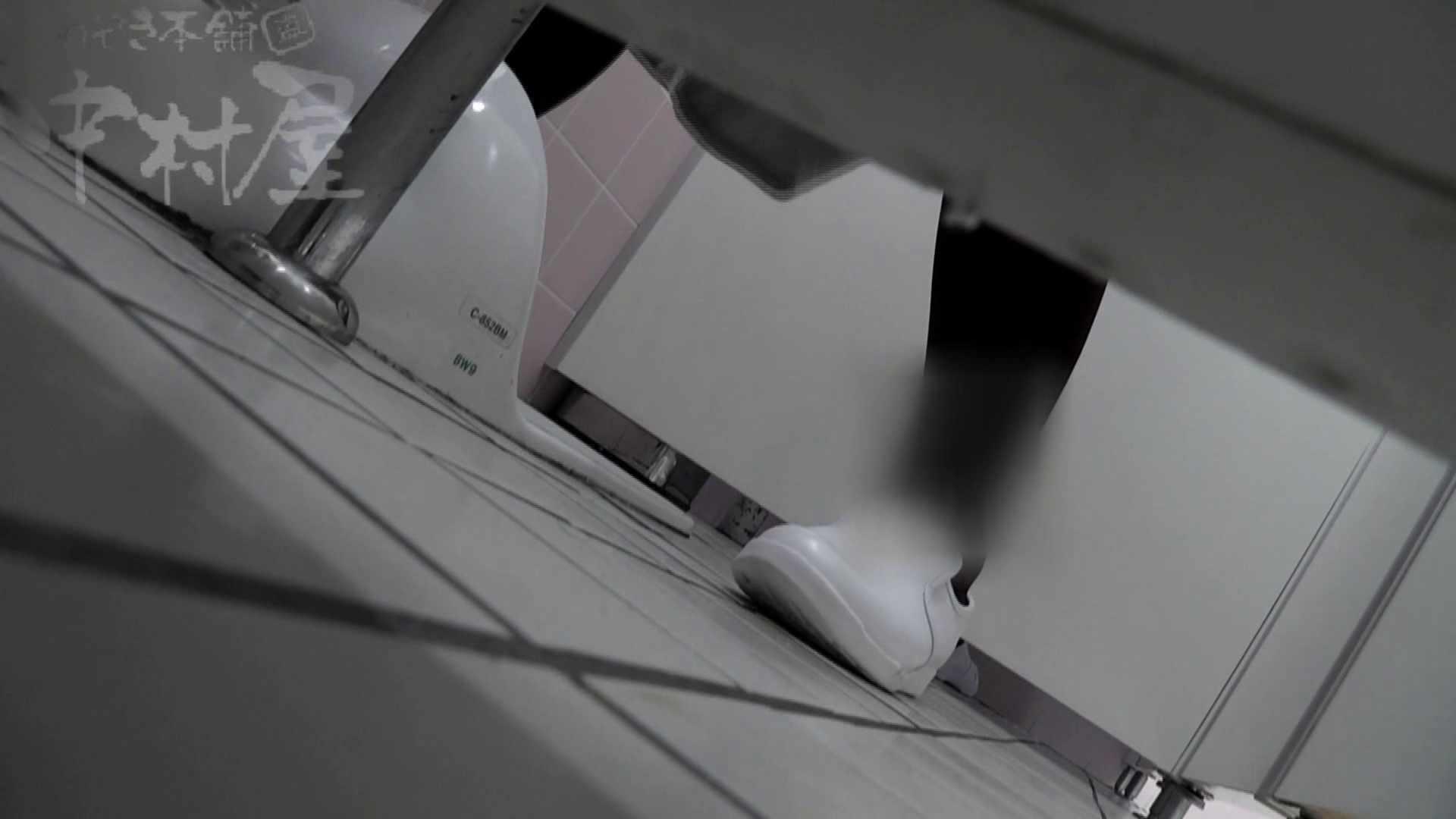 美しい日本の未来 No.31 新しいアングルに挑戦 トイレ 隠し撮りオマンコ動画紹介 100連発 47