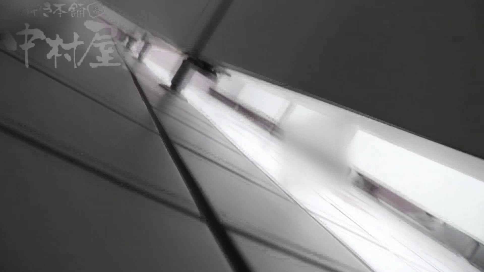 美しい日本の未来 No.31 新しいアングルに挑戦 便器 盗撮動画紹介 100連発 52