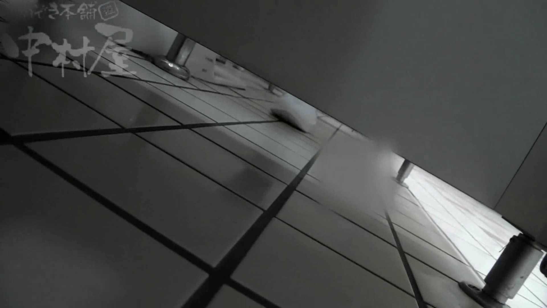 美しい日本の未来 No.31 新しいアングルに挑戦 お尻 オマンコ無修正動画無料 100連発 57