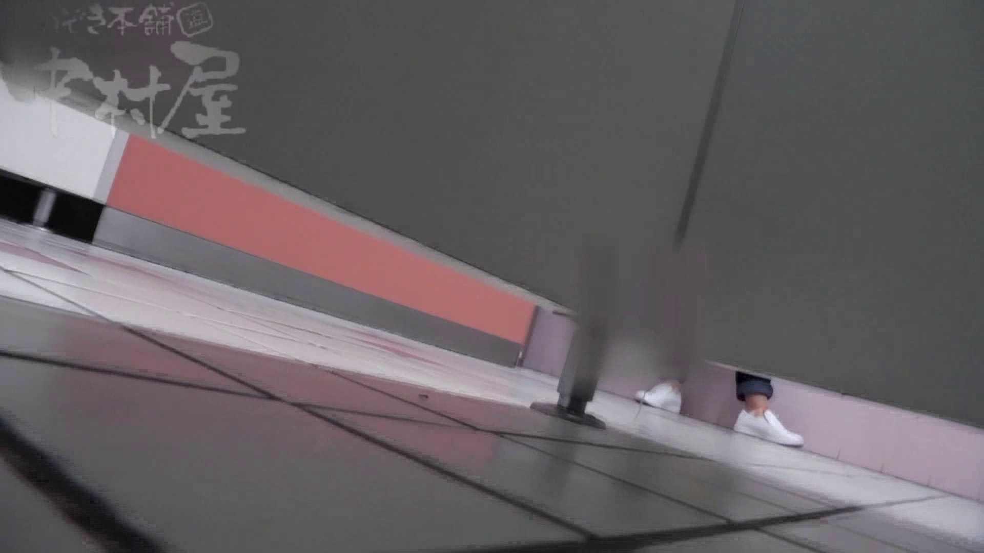 美しい日本の未来 No.31 新しいアングルに挑戦 乙女 のぞき動画画像 100連発 58