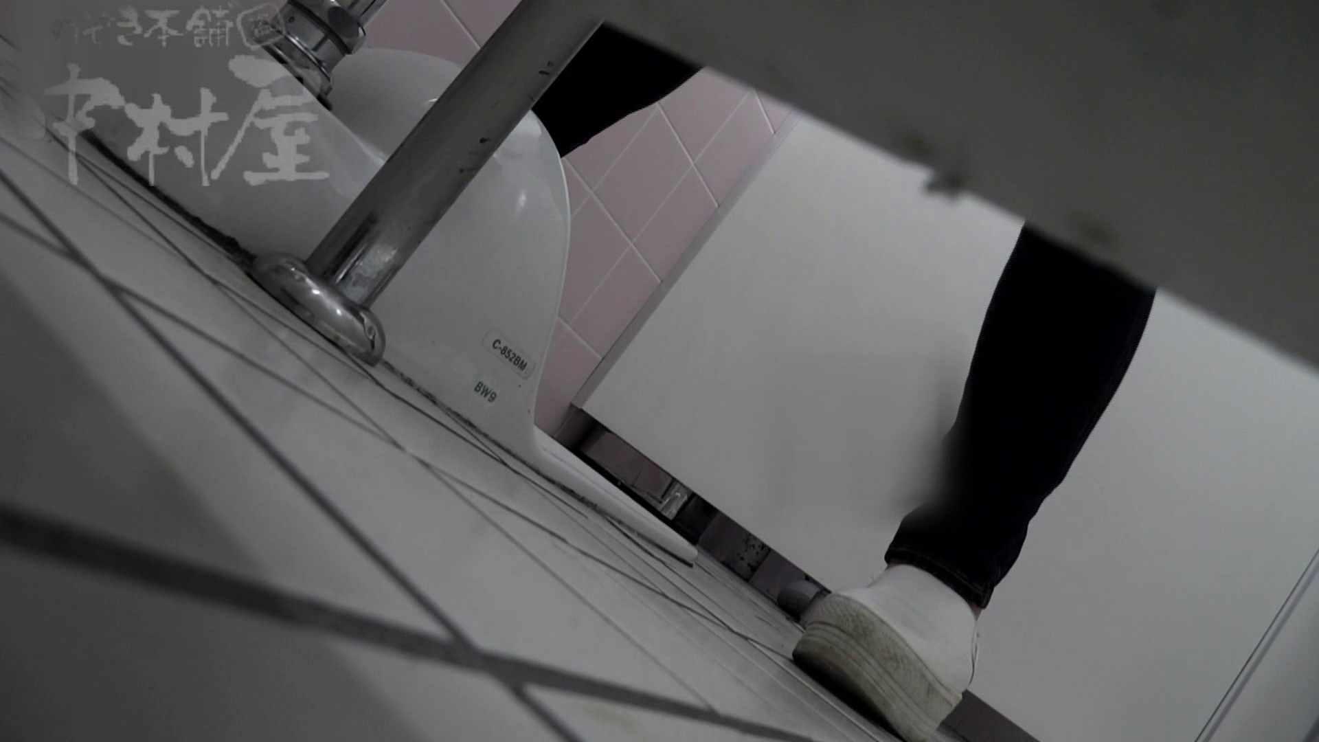 美しい日本の未来 No.31 新しいアングルに挑戦 トイレ 隠し撮りオマンコ動画紹介 100連発 65