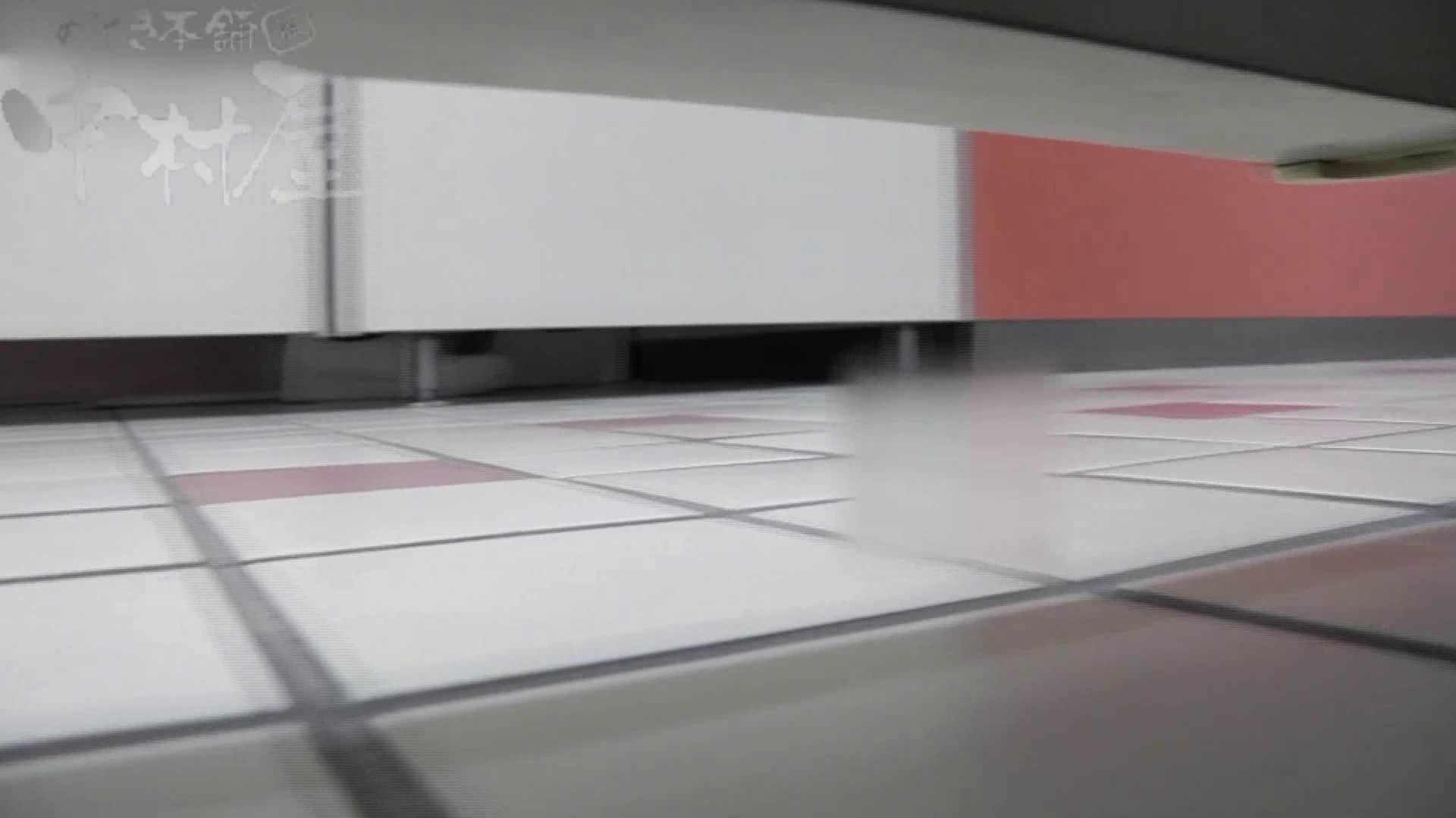 美しい日本の未来 No.31 新しいアングルに挑戦 便器 盗撮動画紹介 100連発 70