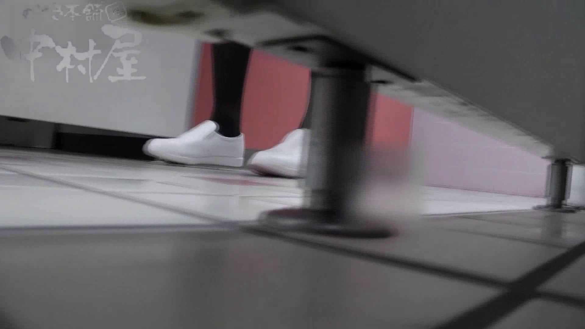 美しい日本の未来 No.31 新しいアングルに挑戦 ギャルの下半身 われめAV動画紹介 100連発 71