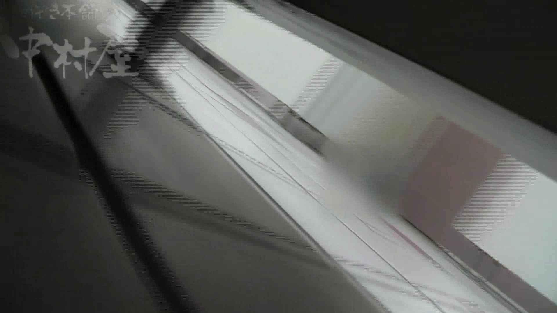 美しい日本の未来 No.31 新しいアングルに挑戦 卑猥 スケベ動画紹介 100連発 78