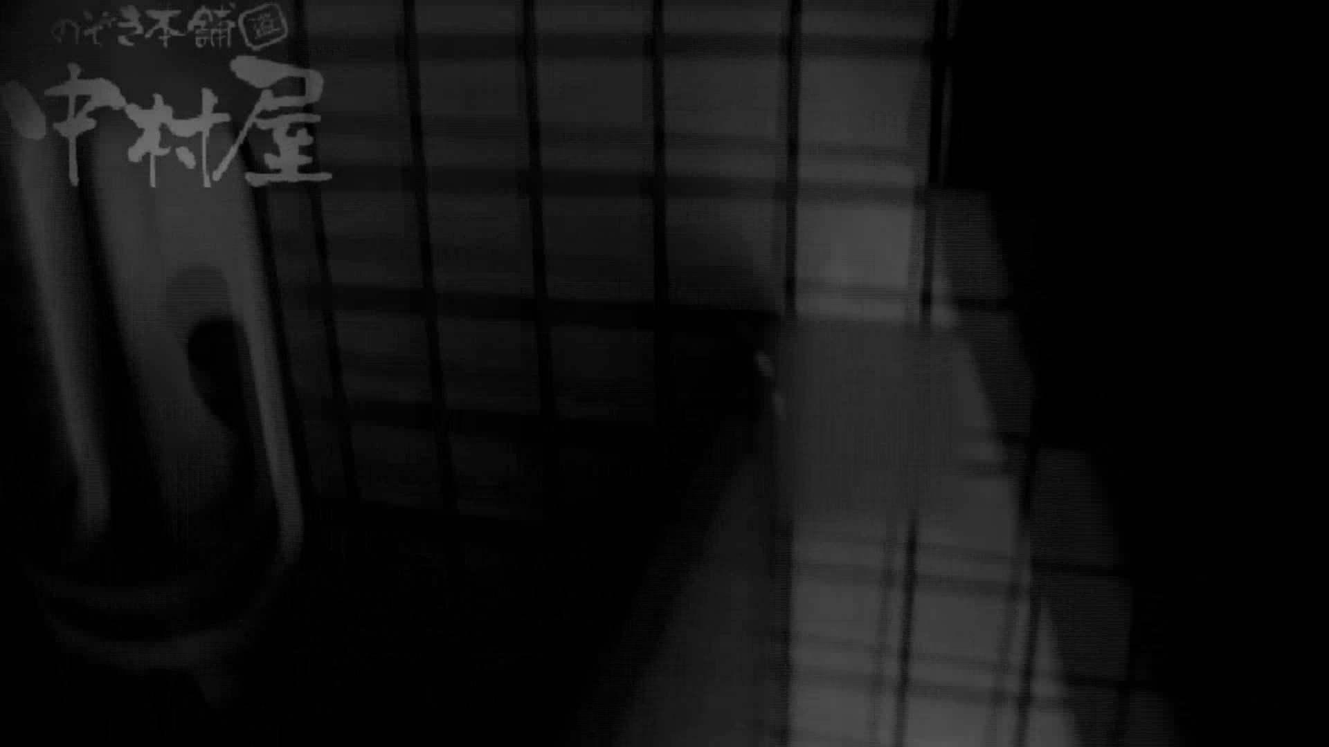 美しい日本の未来 No.31 新しいアングルに挑戦 お尻 オマンコ無修正動画無料 100連発 84