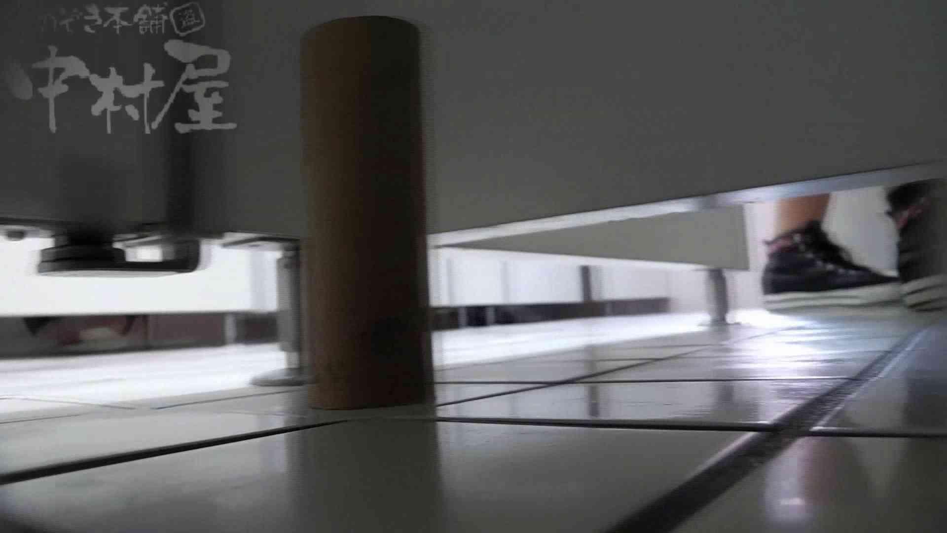 美しい日本の未来 No.37 モデルを追跡したら モデルのエロ生活  101連発 2