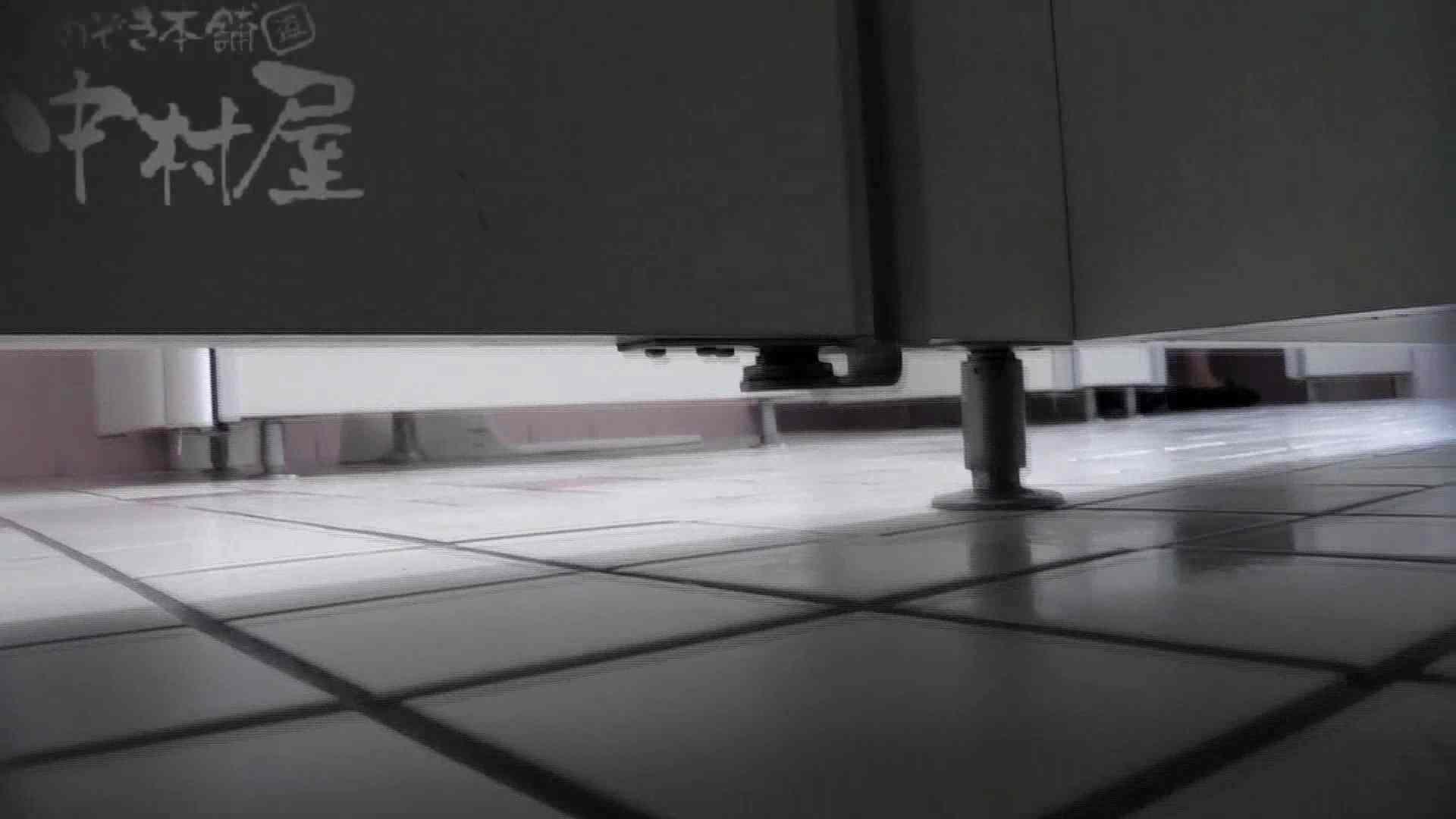 美しい日本の未来 No.37 モデルを追跡したら モデルのエロ生活   追跡  101連発 7