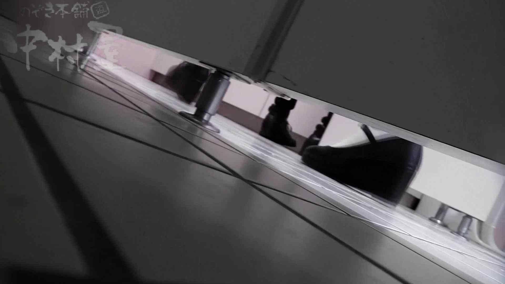 美しい日本の未来 No.37 モデルを追跡したら モデルのエロ生活  101連発 10