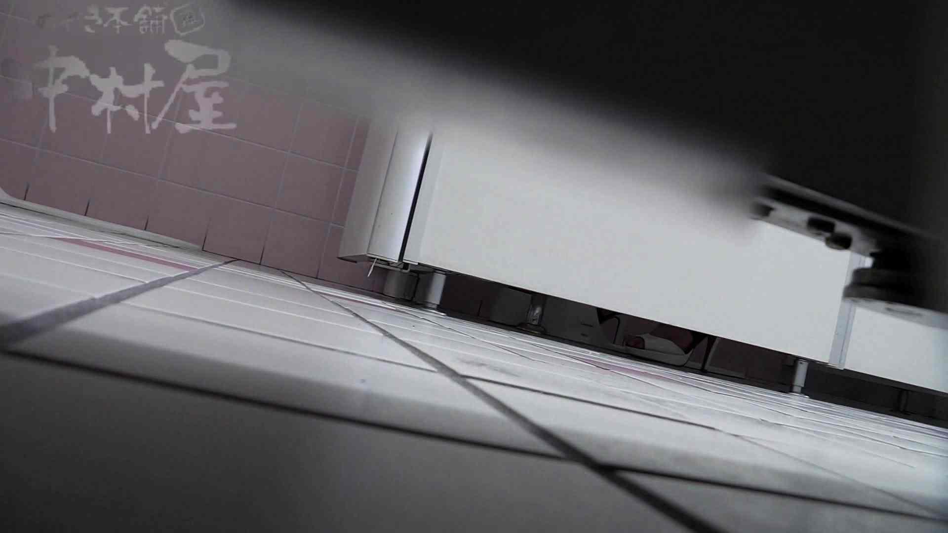美しい日本の未来 No.37 モデルを追跡したら モデルのエロ生活   追跡  101連発 29