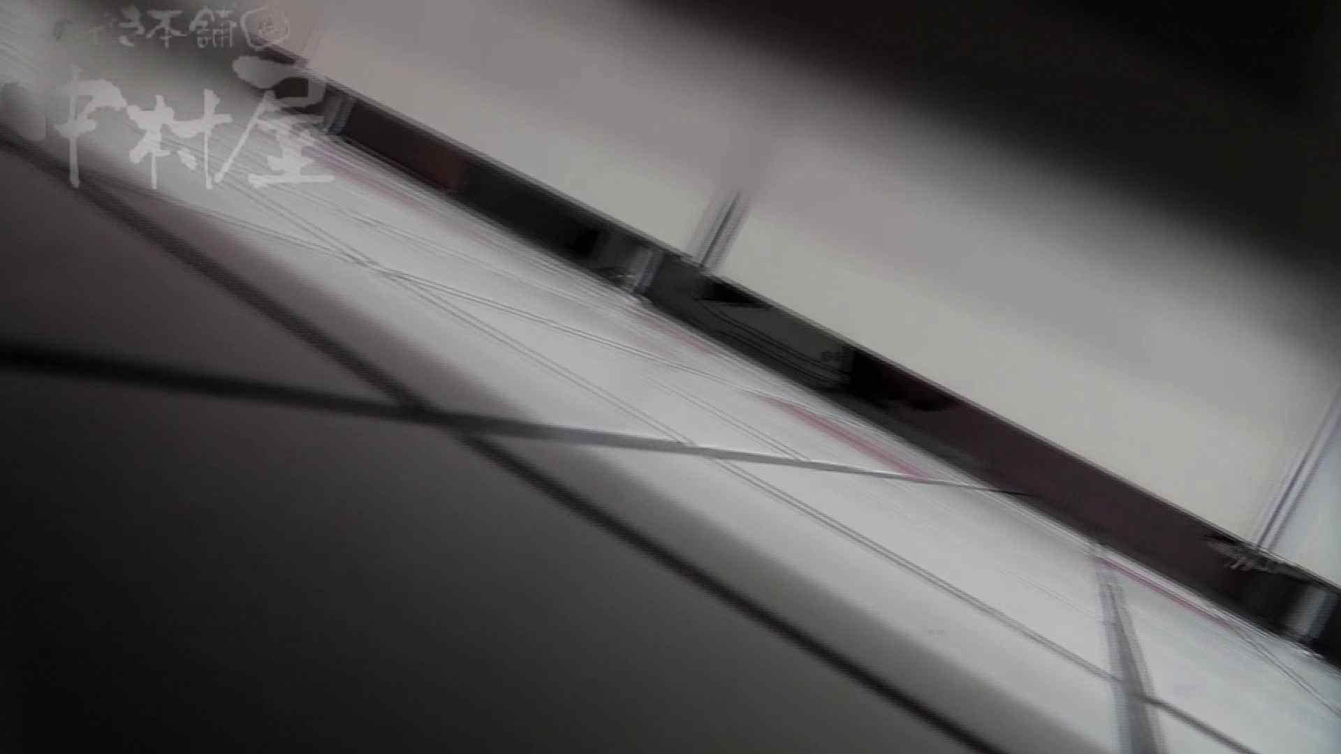 美しい日本の未来 No.37 モデルを追跡したら モデルのエロ生活   追跡  101連発 65
